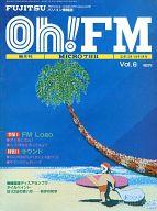 Oh! FM オー!エフエム 1983年12月・1984年1月号 Vol.6
