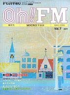 Oh! FM オー!エフエム 1984年2・3月号 Vol.7