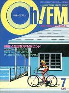 Oh! FM 月刊オー!エフエム 1985年7月号