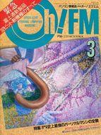 Oh! FM 月刊オー!エフエム 1989年3月号