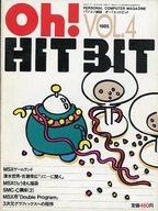 Oh! HiTBiT 1985年 Vol.4