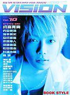 ヒーローヴィジョン 2003/5 Vol.10