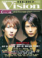 ヒーローヴィジョン 2001/11 Vol.4