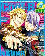DVD付)Cool-B 2009/7 VOL.26(DVD1枚付) クールビー