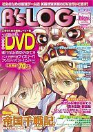 DVD付)B's-LOG 2004/11(DVD1枚) ビーズログ