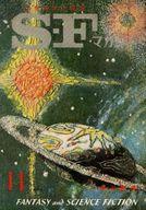 SFマガジン 1961/11