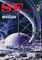 SFマガジン 1977/2 No.219