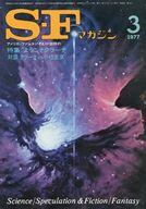SFマガジン 1977/3 No.220