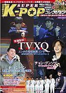 <<芸能・タレント>> DVD SUPER K-POPコレク 2