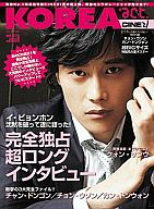 KOREA +act. 2006/6 vol.7 コリアアクト