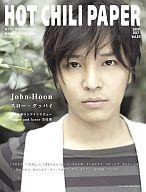 DVD付)HOT CHILI PAPER 2009/7 Vol.53(DVD1枚付)