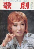 歌劇 1976年7月号
