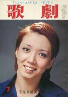 歌劇 1977年7月号