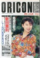 オリコンウィークリー 1990年3月26日号