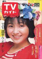 TVガイド1986年7月11日号 1230