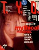 付録無)T.Y.O 1988年11月号 Vol.8