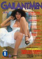 付録付)GALLANTMEN 1978年1月号 ギャラントメン