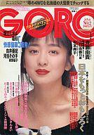 GORO 1988/1 No.2