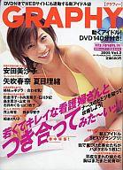 DVD付)GRAPHY Vol.2(DVD1枚付) [グラフィー]