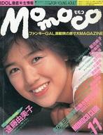 Momoco 1985年11月号