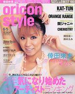 oricon style 2006年6月5日