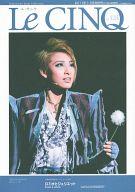 ル・サンク2011年1・2月合併号 vol.124