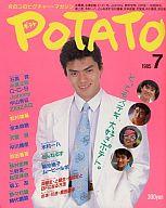 POTATO 1985/07 ポテト