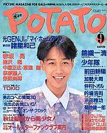POTATO 1991/09