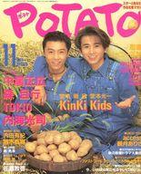 POTATO 1994/11 ポテト
