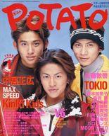 POTATO 1998/1 ポテト