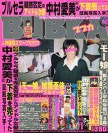 BUBKA 2001/12