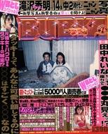 BUBKA 2003/9