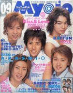 付録付)Myojo 明星 2003年9月号
