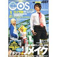 付録付)COSMODE 2011/1 VOL.037(別冊付録2点) コスモード