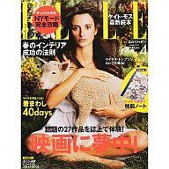 付録付)ELLE JAPO 2011/4(別冊付録2点)
