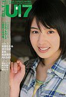 B.L.T. U-17 sizzleful girl  Vol.10