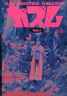 ガズム Vol.1