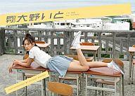 月刊NEO 大野いと