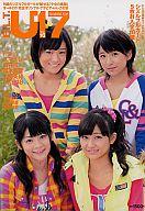 トレカ欠)B.L.T. U-17 sizzleful girl  Vol.16