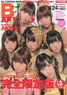 生写真欠)B.L.T. SPECIAL BOOK 第三期AKB48内閣組閣BOOK ~アイドルの政治のいろは教えます! はver.