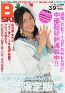 生写真欠)B.L.T. SPECIAL BOOK B.L.T.×SKE48 「5thシングル発売記念 白組ver.」