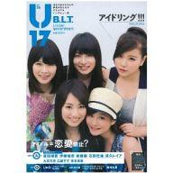 B.L.T. U-17 sizzleful girl  Vol.26