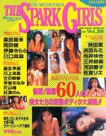 ザ・ベストヌードセレクション THE SPARK GIRLS Vol.20