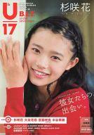 B.L.T. U-17 sizzleful girl  Vol.28