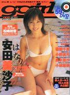 DVD欠)g-girl ジー・ガール 005