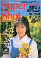 ランクB)Super Shot 完全保存版