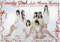 Country girls feat.Maimi yajima(℃-ute )ORIGINAL PHOTO BOOK