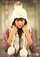 横浜美少女図鑑 × LOVE more J-POP Best Love Ballads