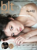 付録付)blt graph. vol.25