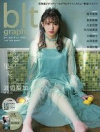 付録付)blt graph. vol.29